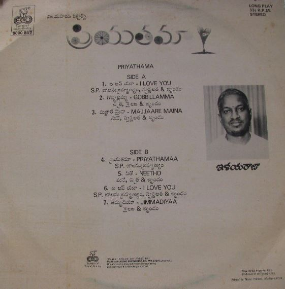 IR's other language (i.e. non-Thamizh) audio sleeve pics - Page 3 1991_p11