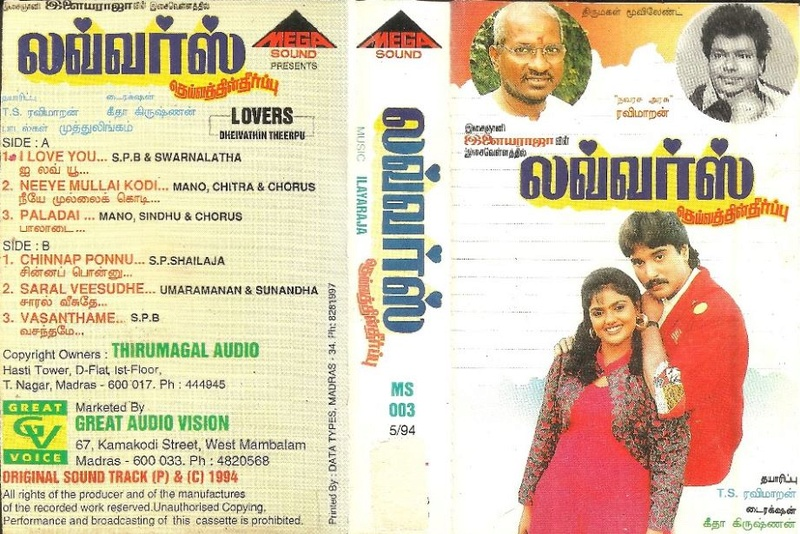 "Vinyl (""LP"" record) covers speak about IR (Pictures & Details) - Thamizh - Page 25 1994_v10"