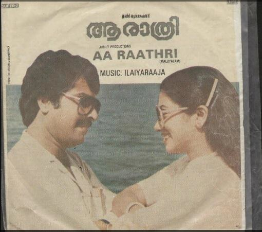 "Learn to READ Malayalam - using vinyl (""LP"" record) covers and such movie-based resources A_rath10"