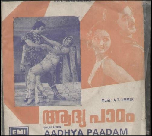 "Learn to READ Malayalam - using vinyl (""LP"" record) covers and such movie-based resources - Page 7 Adhya_10"