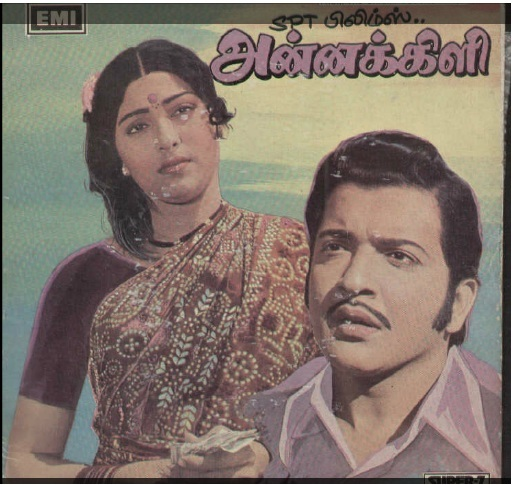 "Vinyl (""LP"" record) covers speak about IR (Pictures & Details) - Thamizh Annakk10"
