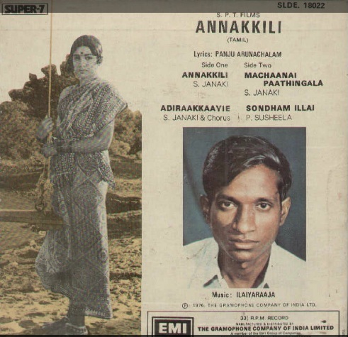 "Vinyl (""LP"" record) covers speak about IR (Pictures & Details) - Thamizh Annakk11"
