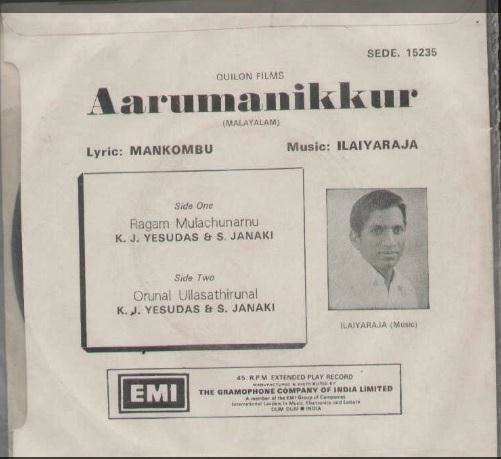 "Learn to READ Malayalam - using vinyl (""LP"" record) covers and such movie-based resources - Page 7 Aru_ma11"