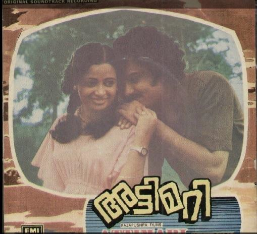 "Learn to READ Malayalam - using vinyl (""LP"" record) covers and such movie-based resources - Page 7 Attima10"