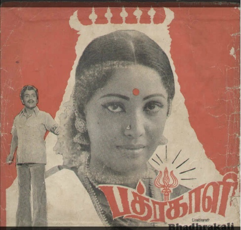 "Vinyl (""LP"" record) covers speak about IR (Pictures & Details) - Thamizh Bathra10"