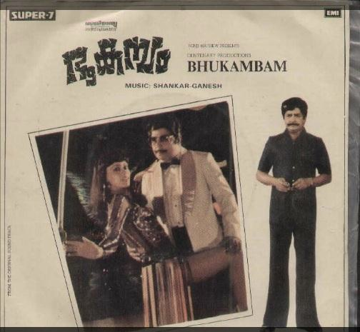 "Learn to READ Malayalam - using vinyl (""LP"" record) covers and such movie-based resources - Page 5 Bhooka10"