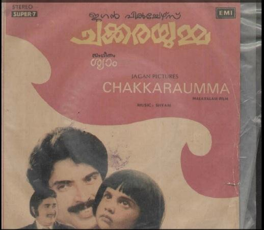 "Learn to READ Malayalam - using vinyl (""LP"" record) covers and such movie-based resources - Page 6 Chakka10"