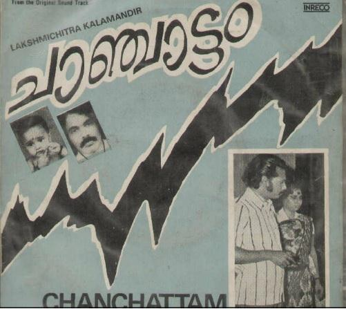 "Learn to READ Malayalam - using vinyl (""LP"" record) covers and such movie-based resources - Page 6 Chanja10"