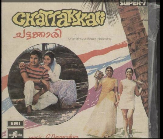 "Learn to READ Malayalam - using vinyl (""LP"" record) covers and such movie-based resources - Page 6 Chatta10"