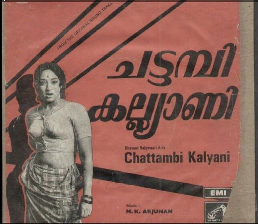 "Learn to READ Malayalam - using vinyl (""LP"" record) covers and such movie-based resources - Page 6 Chatta11"