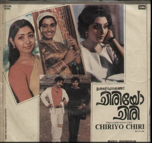 "Learn to READ Malayalam - using vinyl (""LP"" record) covers and such movie-based resources - Page 6 Chiriy10"
