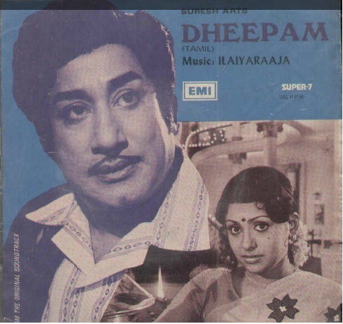 "Vinyl (""LP"" record) covers speak about IR (Pictures & Details) - Thamizh Deepam10"
