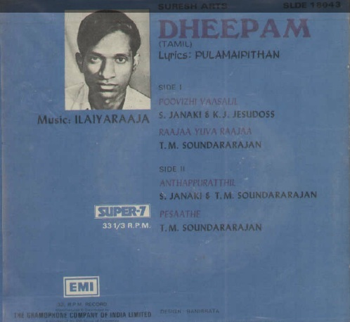 "Vinyl (""LP"" record) covers speak about IR (Pictures & Details) - Thamizh Deepam11"