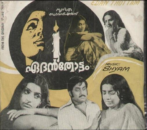 "Learn to READ Malayalam - using vinyl (""LP"" record) covers and such movie-based resources - Page 3 Eden_t10"