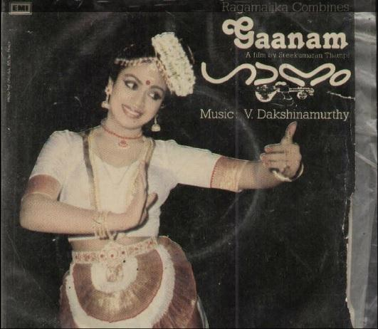 "Learn to READ Malayalam - using vinyl (""LP"" record) covers and such movie-based resources - Page 5 Ganam10"