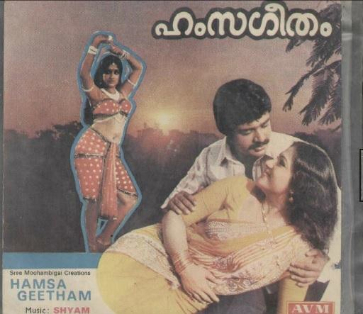 "Learn to READ Malayalam - using vinyl (""LP"" record) covers and such movie-based resources - Page 5 Hamsa_10"