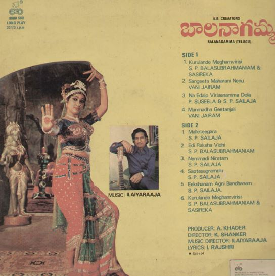IR's other language (i.e. non-Thamizh) audio sleeve pics - Page 2 Ilaiya12