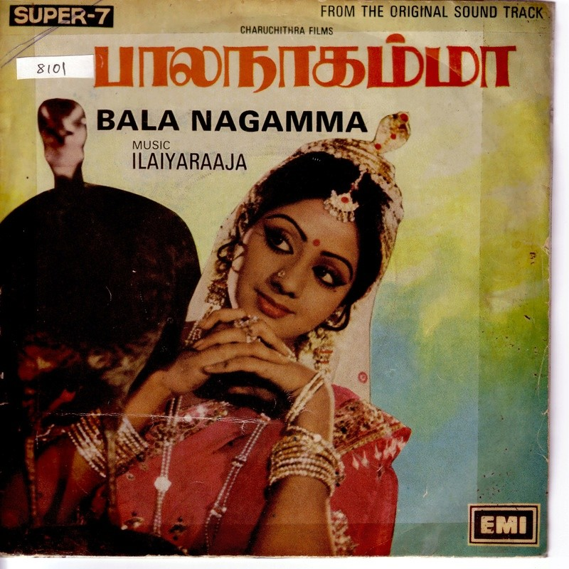 "Vinyl (""LP"" record) covers speak about IR (Pictures & Details) - Thamizh - Page 25 Ilaiya13"