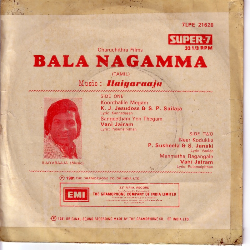 "Vinyl (""LP"" record) covers speak about IR (Pictures & Details) - Thamizh - Page 25 Ilaiya14"