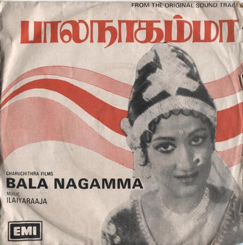 "Vinyl (""LP"" record) covers speak about IR (Pictures & Details) - Thamizh - Page 25 Ilaiya15"