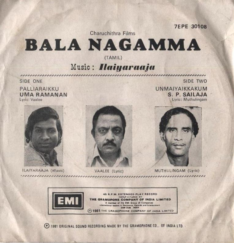 "Vinyl (""LP"" record) covers speak about IR (Pictures & Details) - Thamizh - Page 25 Ilaiya16"
