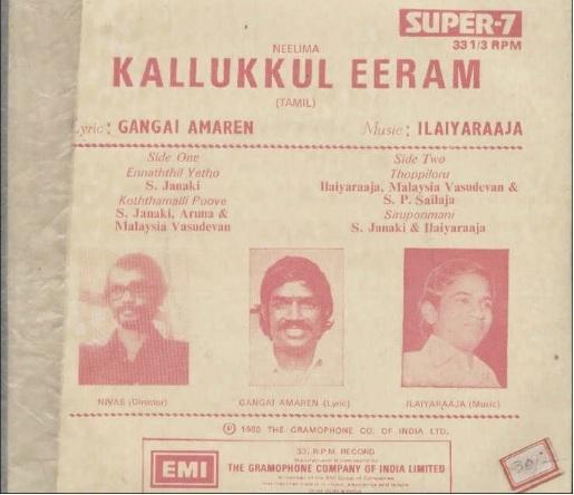 Gangai Amaran - அமர கூவியம்  Kalluk10
