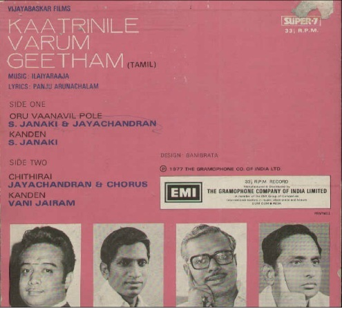 "Vinyl (""LP"" record) covers speak about IR (Pictures & Details) - Thamizh Katrin11"