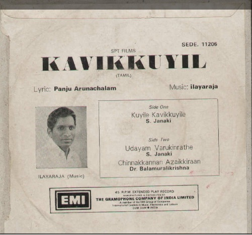 "Vinyl (""LP"" record) covers speak about IR (Pictures & Details) - Thamizh Kavikk12"