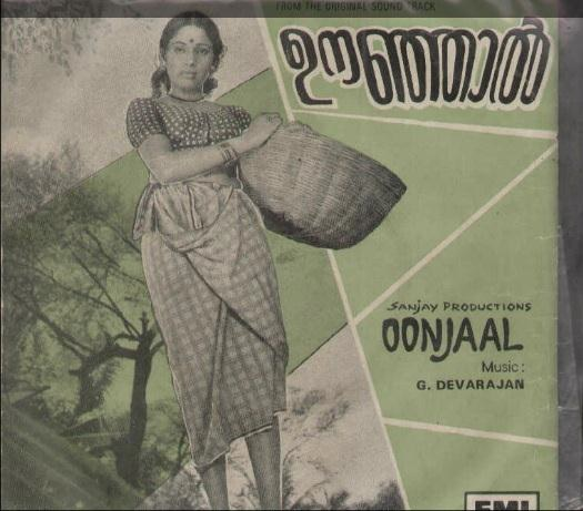 "Learn to READ Malayalam - using vinyl (""LP"" record) covers and such movie-based resources - Page 3 Oonjaa10"