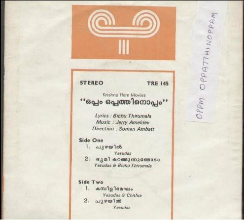 """Learn to READ Malayalam - using vinyl (""""LP"""" record) covers and such movie-based resources - Page 4 Oppam_10"""