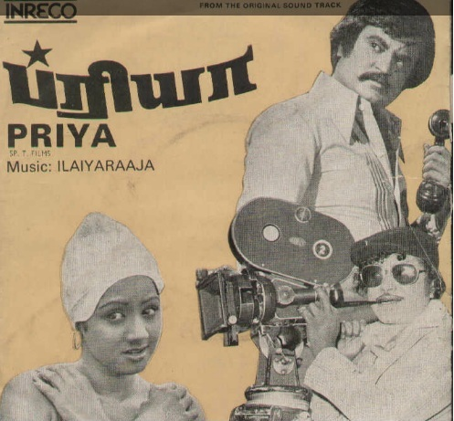 "Vinyl (""LP"" record) covers speak about IR (Pictures & Details) - Thamizh - Page 2 Priya_14"