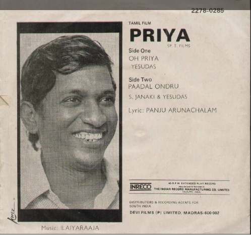 "Vinyl (""LP"" record) covers speak about IR (Pictures & Details) - Thamizh Priya_15"