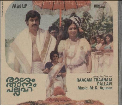 "Learn to READ Malayalam - using vinyl (""LP"" record) covers and such movie-based resources - Page 5 Ragam_10"