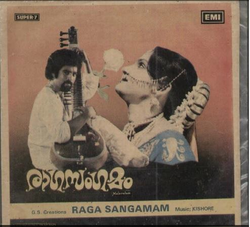"Learn to READ Malayalam - using vinyl (""LP"" record) covers and such movie-based resources - Page 5 Ragasa10"