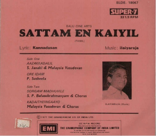 "Vinyl (""LP"" record) covers speak about IR (Pictures & Details) - Thamizh Sattam11"