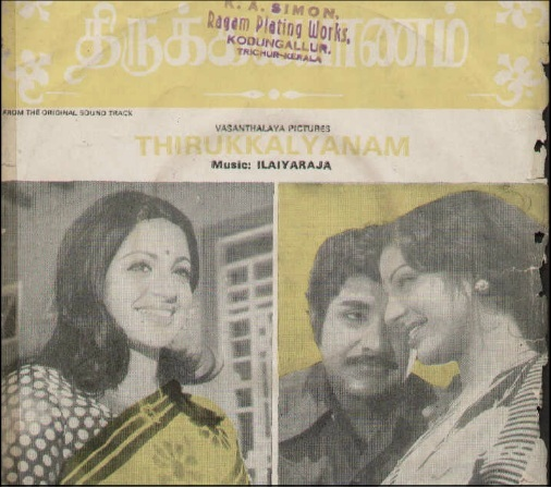 "Vinyl (""LP"" record) covers speak about IR (Pictures & Details) - Thamizh - Page 2 Thiruk10"