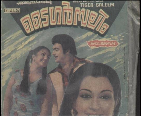 "Learn to READ Malayalam - using vinyl (""LP"" record) covers and such movie-based resources - Page 6 Tiger_10"