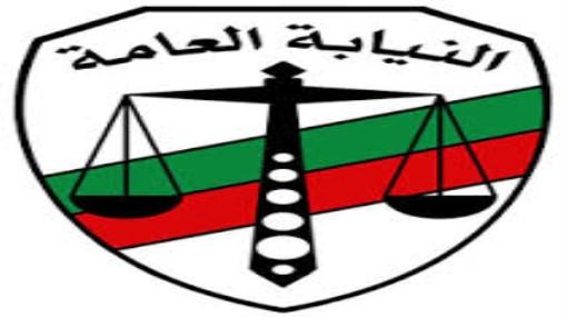 """النيابة"""" تفتح تحقيق عاجل في واقعة رفض التعليم إقالة مدير مدرسة متهم بالنصب 01211"""