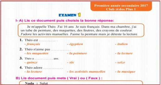 للمراجعة: اقوى امتحانات لغة فرنسية للصف الاول الثانوى نصف العام 2018 0310