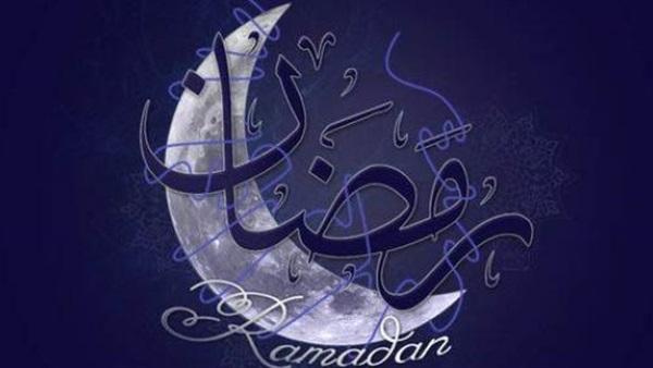 رسمياً.. الخميس أول ايام رمضان بالسعودية 11076