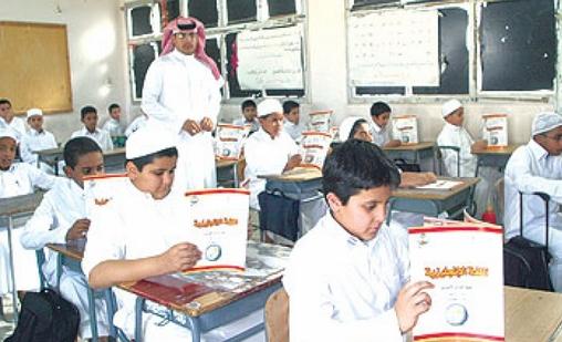 للتعاقد: معلمين صفوف أولية للسعودية 11098