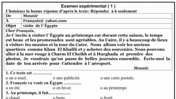 جميع امتحانات الوزارية التجريبية 2018 في اللغة الفرنسية للثالث الثانوي + النماذج الاسترشادية للعام 2017 11246