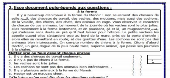 مراجعة لغة فرنسية متميزة للثانوية العامة par/mahmoum ahmed 1291