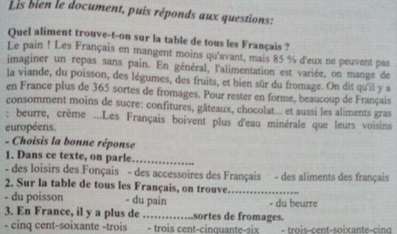 مراجعة اللغة الفرنسية للصف الثالث الثانوي 2018 21004