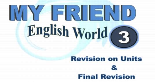 مراجعة English World ثالثة ابتدائى ترم أول 2019 21050