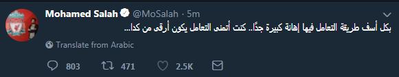محمد صلاح نجم ليفربول يكتب تغريدة غامضة على تويتر 2111