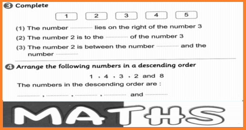 كتاب المعاصر math للصف الثانى الابتدائى pdf 2017