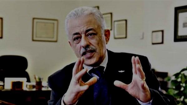 خلاف في التعليم على التبرع بـ 209 مليون جنيه لصندوق تحيا مصر 24412