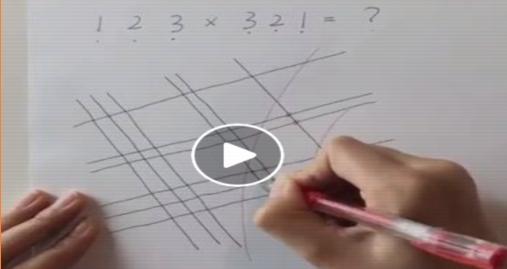 بالفيديو.. طريقة رهيبة لإجراء عمليات الضرب 365