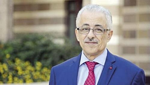 طارق شوقي يعود في التشكيل الجديد للوزارة  39810